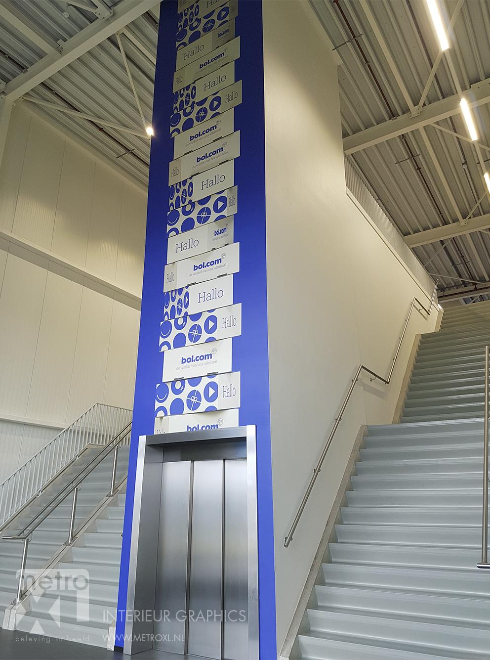 XXL fotobehang Bol.com lift